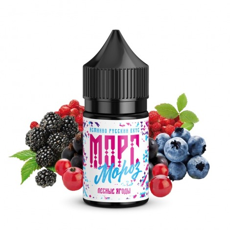Mors Frost Forest Berries 30 мл