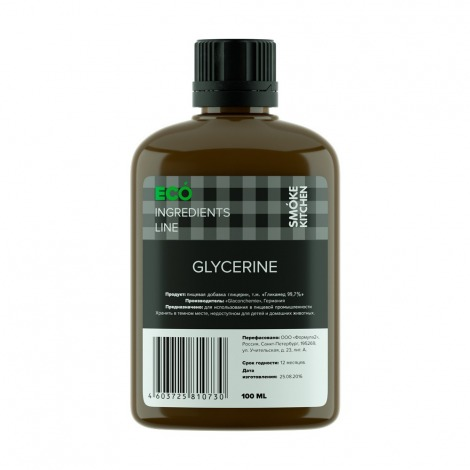 Glicerīns 100 ml